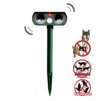 Ультразвуковой отпугиватель кошек, собак, грызунов PestBye Garden Protector
