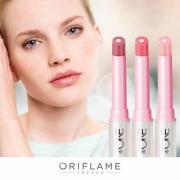 Мультиактивный бальзам для губ SPF 8 Oriflame The One