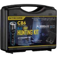 Набор для ночной охоты Nitecore CB6 Set