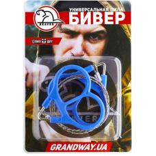 """Пила карманная Grand Way """"Бивер"""" 33069"""