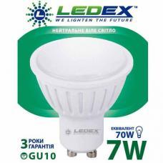 Светодиодная лампа с рефлектором LedEX 7W MR16 GU10 Premium