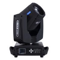 Полноповоротный световой прожектор Free Color Beam 7R