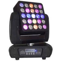 Матричный полноповоротный прожектор Free Color MATRIX 25