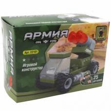 "Конструктор Ausini ""Армия"" 22101"