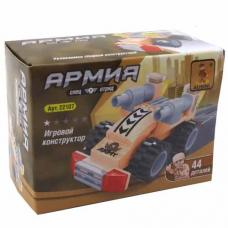 "Конструктор Ausini ""Армия"" 22107"