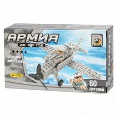 "Конструктор Ausini ""Армия"" 22202"