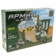 "Конструктор Ausini ""Армия"" 22301"